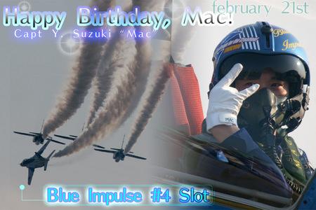 mac_20070222_p.jpg