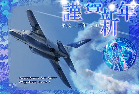 2008card.jpg